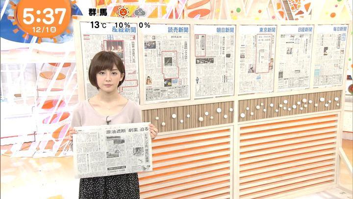 2017年12月01日宮司愛海の画像10枚目