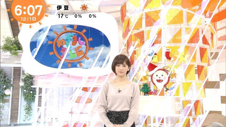 2017年12月01日宮司愛海の画像21枚目