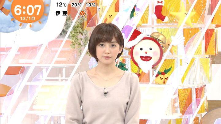 2017年12月01日宮司愛海の画像22枚目