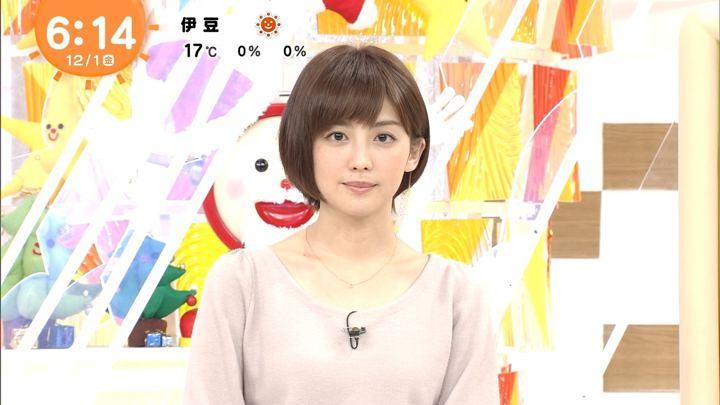 2017年12月01日宮司愛海の画像23枚目