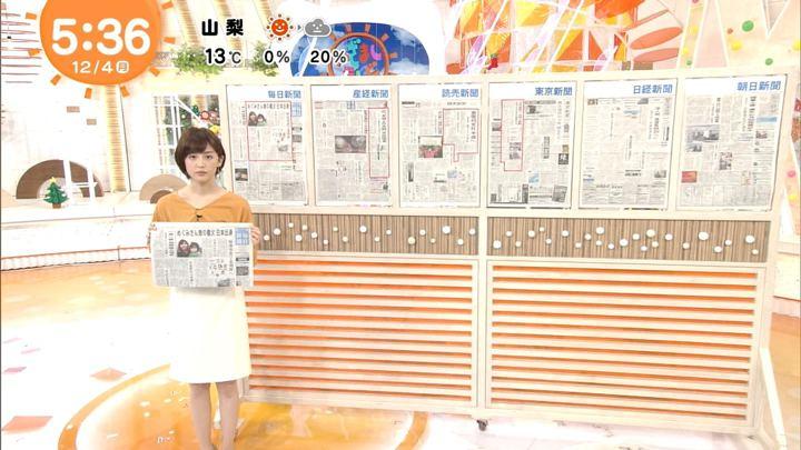 2017年12月04日宮司愛海の画像02枚目