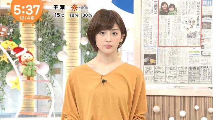 2017年12月04日宮司愛海の画像03枚目