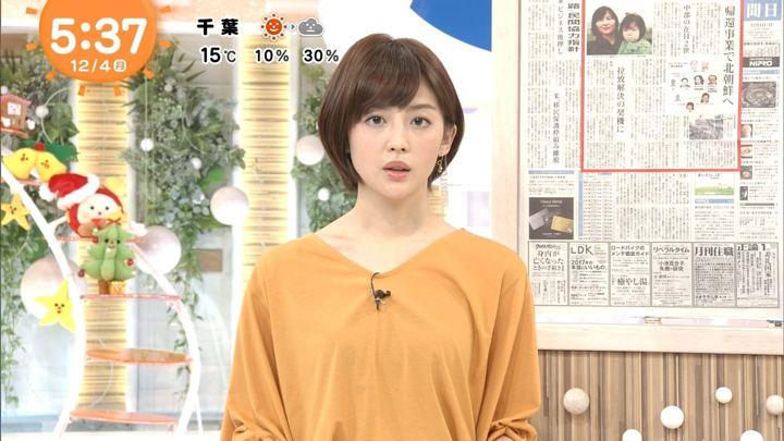 2017年12月04日宮司愛海の画像04枚目