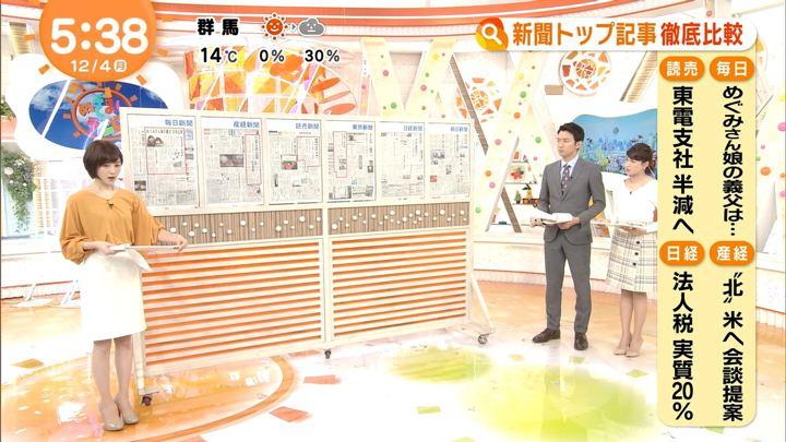 2017年12月04日宮司愛海の画像07枚目