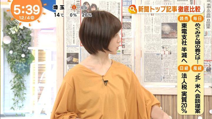 2017年12月04日宮司愛海の画像12枚目