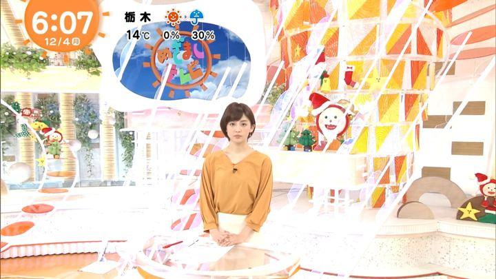 2017年12月04日宮司愛海の画像15枚目