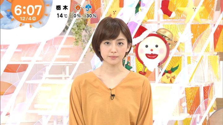 2017年12月04日宮司愛海の画像16枚目