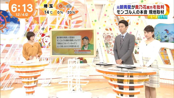 2017年12月04日宮司愛海の画像17枚目