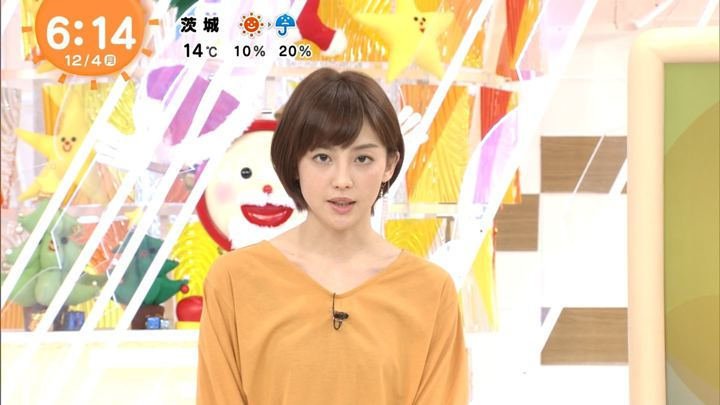 2017年12月04日宮司愛海の画像18枚目