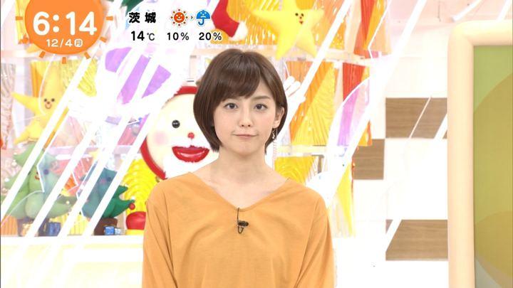 2017年12月04日宮司愛海の画像19枚目