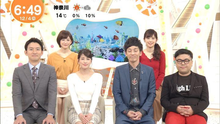 2017年12月04日宮司愛海の画像20枚目