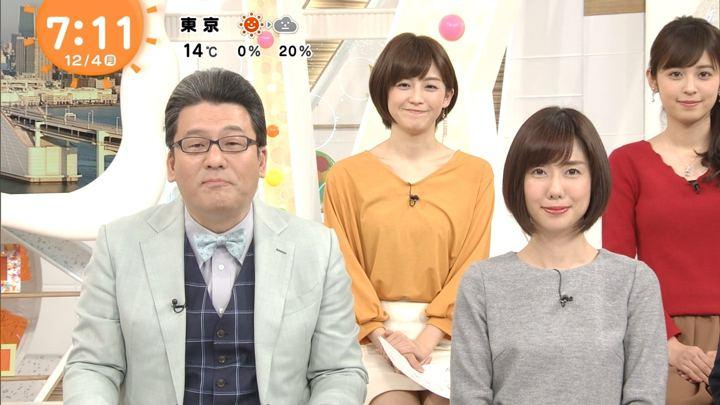 2017年12月04日宮司愛海の画像21枚目