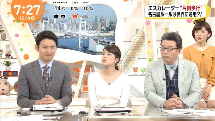 2017年12月04日宮司愛海の画像23枚目