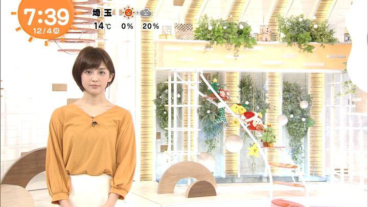 2017年12月04日宮司愛海の画像24枚目