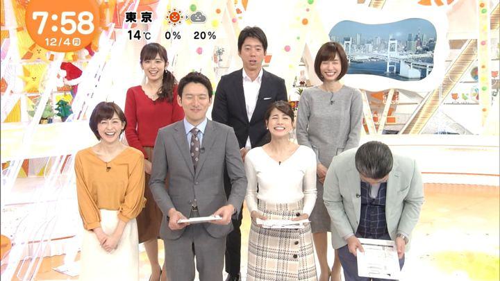 2017年12月04日宮司愛海の画像26枚目