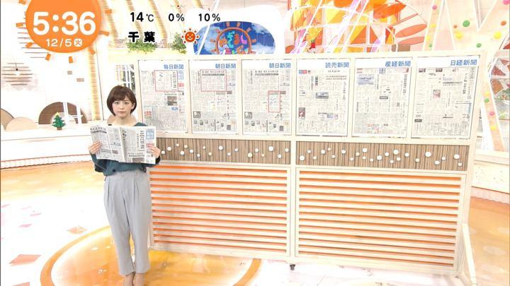 2017年12月05日宮司愛海の画像02枚目