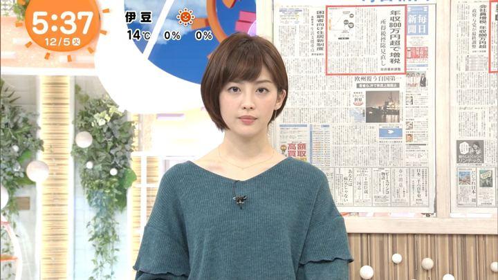 2017年12月05日宮司愛海の画像04枚目
