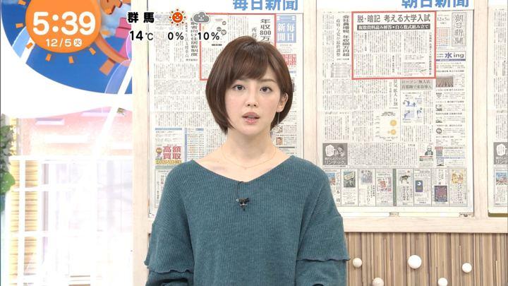 2017年12月05日宮司愛海の画像08枚目