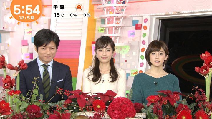 2017年12月05日宮司愛海の画像09枚目