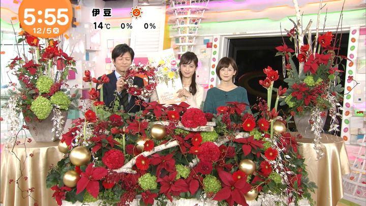 2017年12月05日宮司愛海の画像10枚目