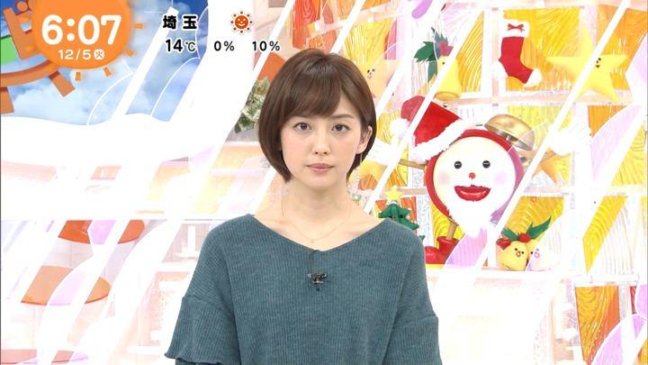 2017年12月05日宮司愛海の画像11枚目