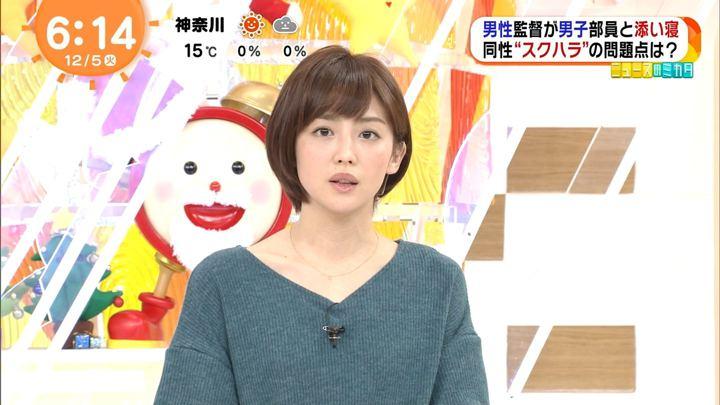 2017年12月05日宮司愛海の画像12枚目