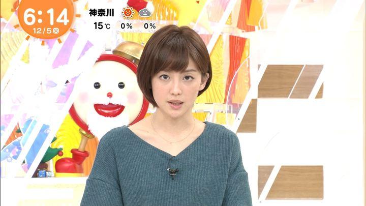 2017年12月05日宮司愛海の画像13枚目