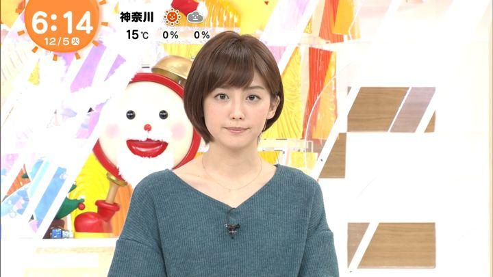 2017年12月05日宮司愛海の画像14枚目