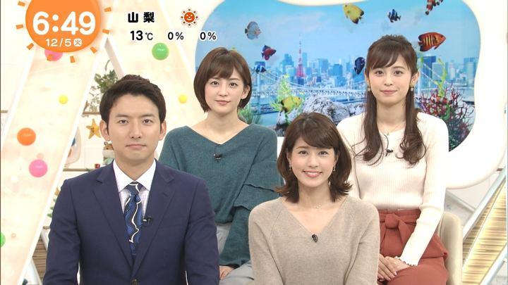2017年12月05日宮司愛海の画像15枚目