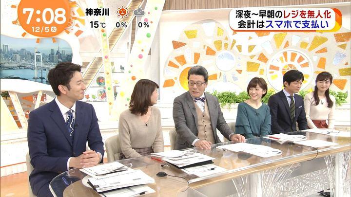 2017年12月05日宮司愛海の画像21枚目