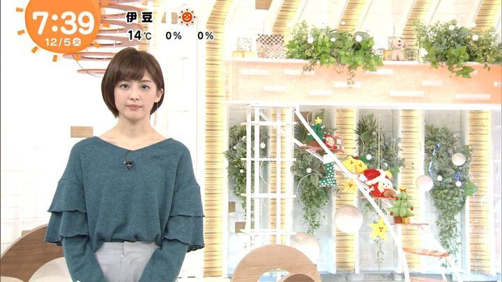 2017年12月05日宮司愛海の画像22枚目