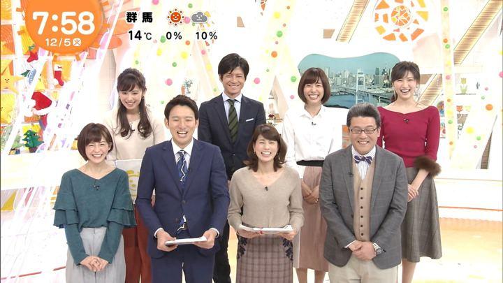 2017年12月05日宮司愛海の画像24枚目
