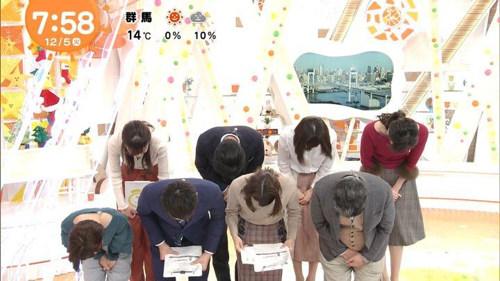 2017年12月05日宮司愛海の画像25枚目