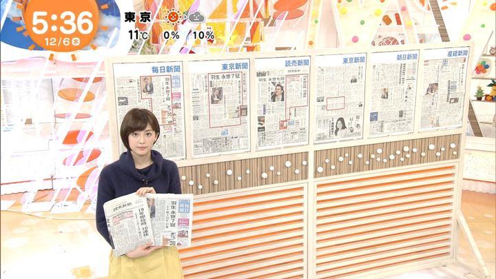 2017年12月06日宮司愛海の画像01枚目