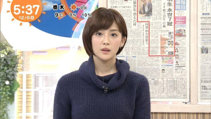 2017年12月06日宮司愛海の画像02枚目