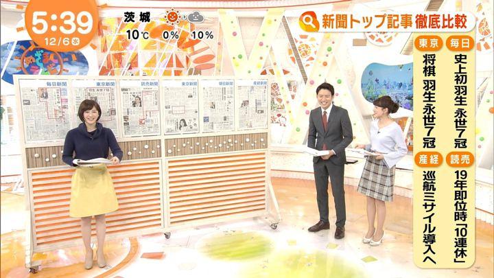 2017年12月06日宮司愛海の画像10枚目