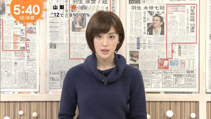 2017年12月06日宮司愛海の画像12枚目