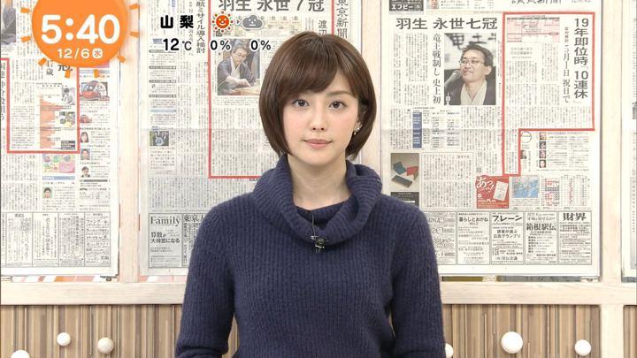 2017年12月06日宮司愛海の画像13枚目