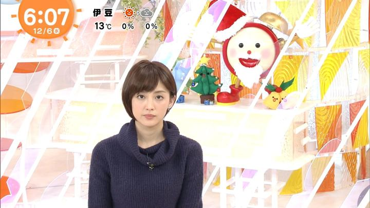 2017年12月06日宮司愛海の画像14枚目