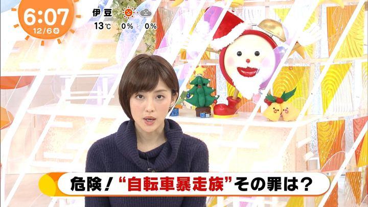 2017年12月06日宮司愛海の画像15枚目
