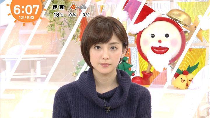 2017年12月06日宮司愛海の画像16枚目