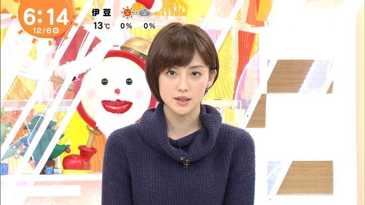 2017年12月06日宮司愛海の画像17枚目