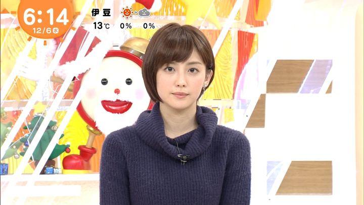 2017年12月06日宮司愛海の画像18枚目