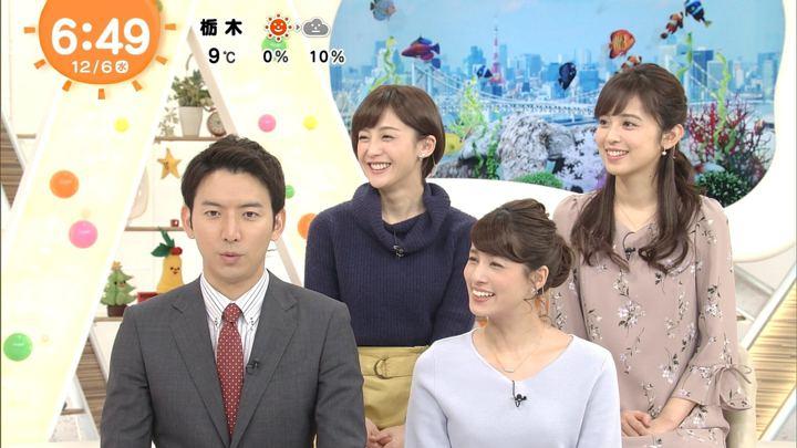 2017年12月06日宮司愛海の画像19枚目