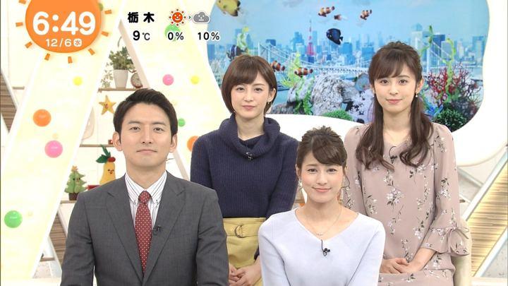 2017年12月06日宮司愛海の画像20枚目