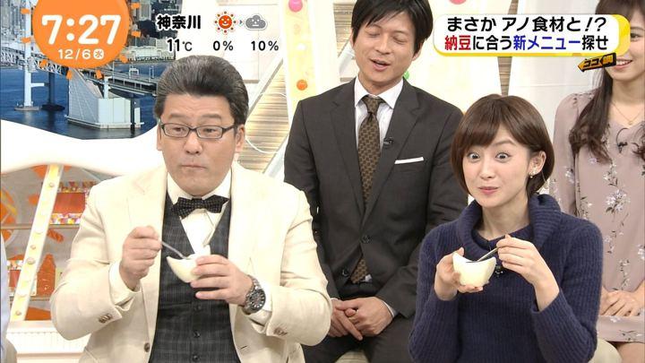 2017年12月06日宮司愛海の画像22枚目