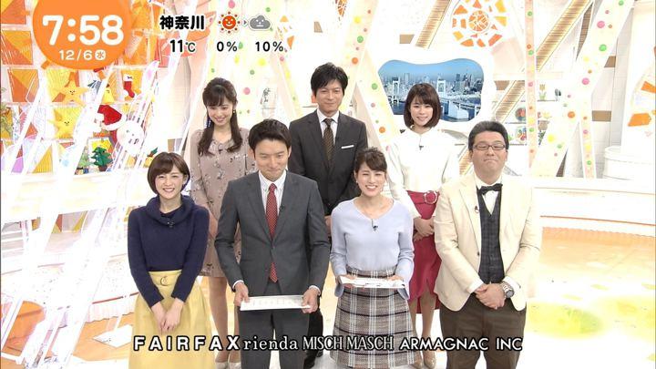 2017年12月06日宮司愛海の画像28枚目