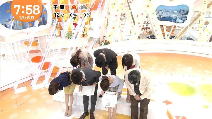 2017年12月06日宮司愛海の画像29枚目