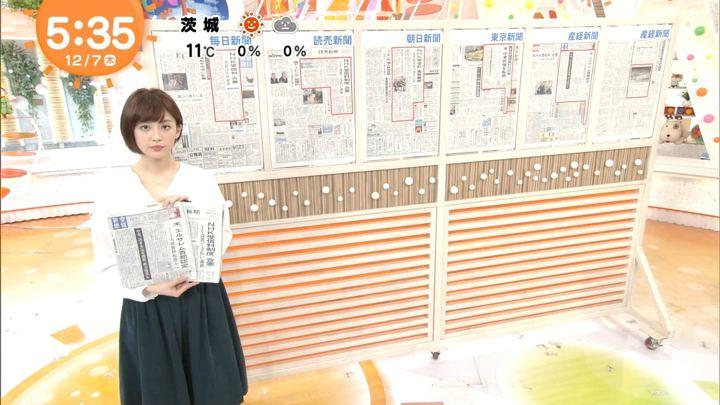 2017年12月07日宮司愛海の画像01枚目