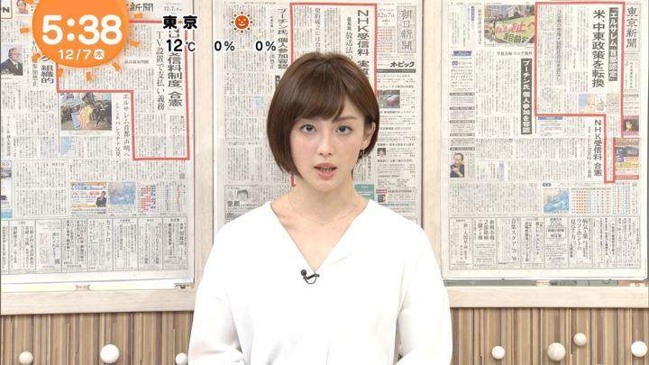 2017年12月07日宮司愛海の画像06枚目